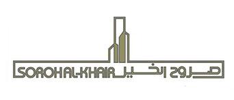 Soroh Al khair